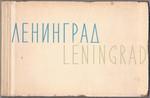 Leningrad. Town's Views Album Leningrad (vidy goroda).