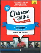 Chinese with Mike: Seasons 1 & 2. absolute Beginner Coursebook.  With audio and video.