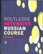 Routledge Intensive Russian Course. Routledge Intensive Language Courses.