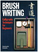 Brush Writing: Calligraphy Techniques for Beginners. [Foreword by Eleanor Harz Jorden]