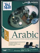 Arabic: Complete Beginner + Beginner. 1 + 2. Arabic from the specialist in foreign language learning methods. Boxed set. For use with Windows 2000 and XP.