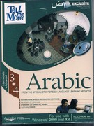 Arabic: Intermediate + Advanced. 3 + 4. Arabic from the specialist in foreign language learning methods. Boxed set. For use with Windows 2000 and XP.
