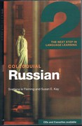 Colloquial Russian 2: The next step in language learning. Reprint.