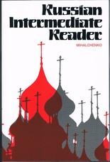 MIHALCHENKO, Igor S. (ed.)