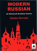 Modern Russian: An Advanced Grammar Course. Russian Studies. Reprint.