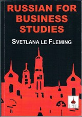 LE FLEMING, Svetlana