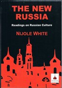 The New Russia: Readings on Russian Culture. Russian Studies.