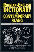 A Russian-English Dictionary of Contemporary Slang. Second Edition: A Guide to the Living Language of Today. Revised and enlarged by James Davie.