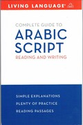Complete Guide to Arabic Script: Reading and Writing. Living Language.