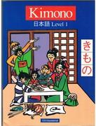 Kimono. Level 1 [Japanese course]. Illustrated by Bettina Guthridge.  Designed by Josie Semmler. Reprint.