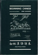 Beginning Chinese. Second Revised Edition.