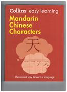 Mandarin Chinese Characters. Collins easy learning. The easiest way to learn a language. Second Edition.