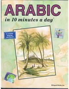 Arabic in 10 Minutes a Day. Second printing. A complete language learning kit.