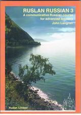 LANGRAN, John