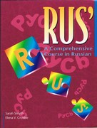 RUS': A Comprehensive Course in Russian [Book only].