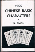 1200 Chinese Basic Characters. An elementary text book adapted from the 'Thousand Character Lessons'.  Edited by W. Simon.  Third Revised Edition. With a Foreword by Wang Yun-Wu.
