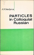 Particles in Colloquial Russian: (Manual for English-speaking students of Russian). Edited by N Belyayeva.