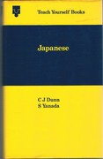 Japanese: Teach Yourself Books.