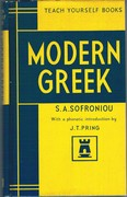 Teach Yourself Modern Greek. With a phonetic introduction by J.T. Pring. Teach Yourself Books.