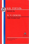 The Overcoat. Shinyel. Russian Studies. Edited with an introduction, notes & vocabulary by J. Forsyth.