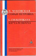 Sof'ya Petrovna: Russian Studies. Edited with an introduction, notes & vocabulary by John Murray.