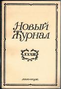 Novyi zhurnal/New Review. Kn XXXIII. Osnovatel M Tsetlin. Dvenadtsaty god izdaniya. Cover design by M V Dobuzhinsky.