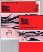 Chinese (Mandarin): World Foreign Language Record Series.