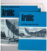 Arabic: World Foreign Language Record Series.