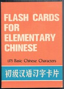 Flash Cards for Elementary Chinese: 1375 Basic Chinese Characters. Boxed set.