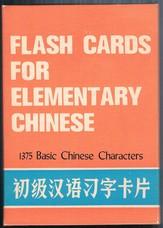Xiao Xiumei, Ou Qichao, Li Shizhi, An Long et al