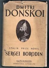 BORODIN, Sergei