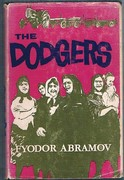 The Dodgers: [Vokrug da Okolo] translated by David Floyd.