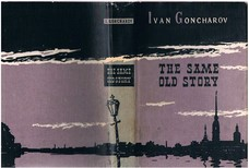 GONCHAROV, Ivan