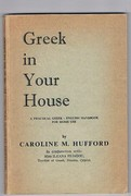 Greek in Your House. A Practical Greek-English Handbook for Home Use.
