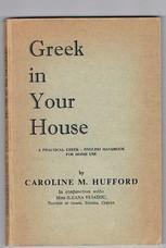HUFFORD, Caroline M. with ELIADOU, Miss Ileana.