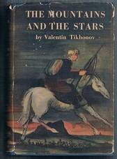 TIKHONOV, Valentin, pseud. of Robert Payne. (Robert Medley dust-wrapper)