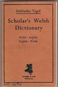 Geiriadur Ysgol.  Scholar's Dictionary. Welsh - English, English - Welsh. Cymraeg - Saesneg, Saesneg - Cymraeg.  Gan David James (Defynnog).  Wedi'i ddiwygio gan Thomas Jones.