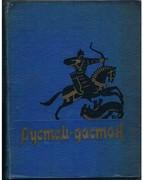 Rustem-dastan. (Kazakh verse rendering of part of Ferdousi's Shahname). Shahnameh Shah-nama  Ferdowsi.  [Kazakh Kazak language].